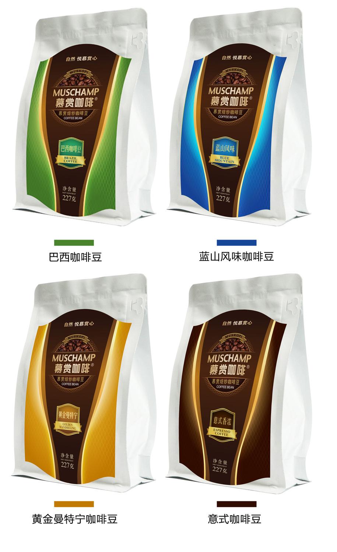 曼特宁咖啡豆详情页_05.jpg