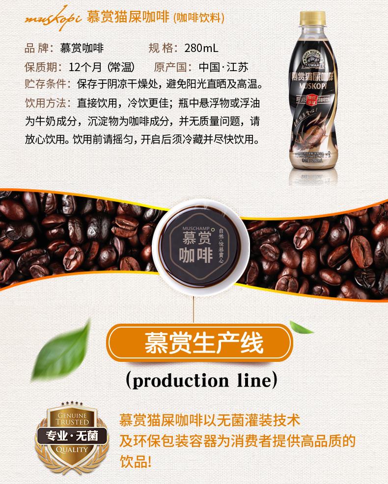 浓咖啡详情页转曲_05.jpg