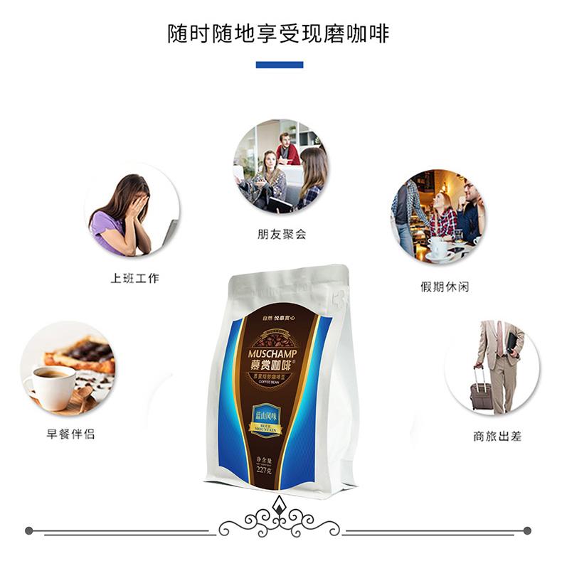 蓝山咖啡豆详情图_06_01.jpg