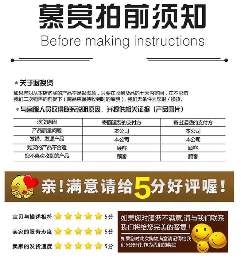 蓝山咖啡豆详情图_06_02.jpg